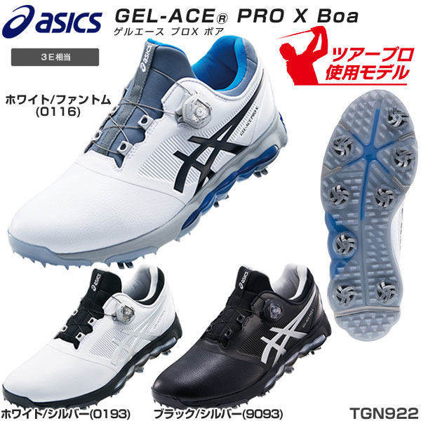 GOLFRANGER: Professional player ASICS golf shoes men gel ace X boa .