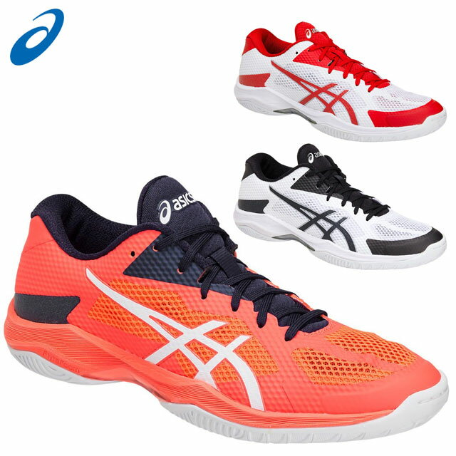 imoto-sports: ASICS volleyball shoes TVR492 asics men gap Dis V .