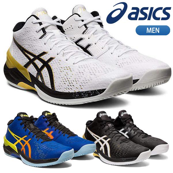 lucksports: ASICS volleyball shoes SKY ELITE FF MT sky elite .