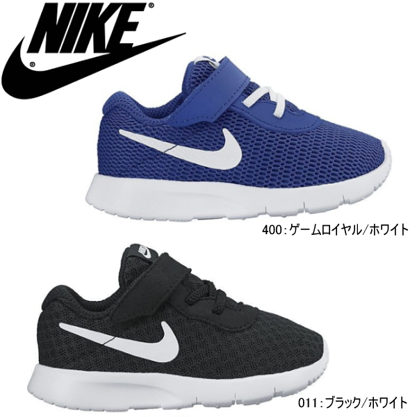 Reload of shoes: Nike kids baby sneakers tongue Jun NIKE TANJUN .