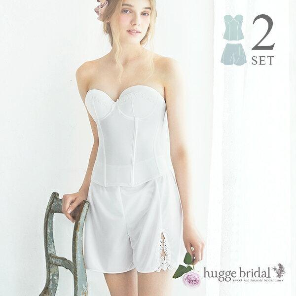 bridal inner hugge: Bridal lingerie 2 point set Bustier & fair .
