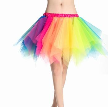 Women's,Teen,Adult Classic Elastic Tulle Tutu Skirt Dance,Running .