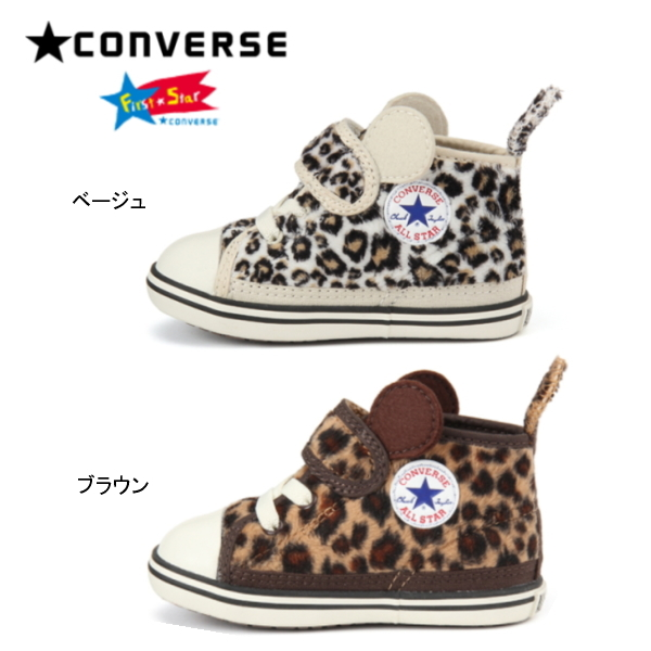 Reload of shoes: Converse all-stars sneakers baby kids CONVERSE .