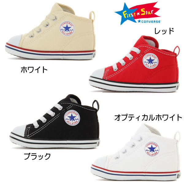 Reload of shoes: Converse baby shoes baby all-stars CONVERSE ALL .