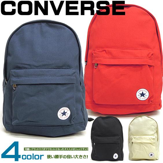 renovatio: CONVERSE backpack converse backpack ☆ converse canvas .
