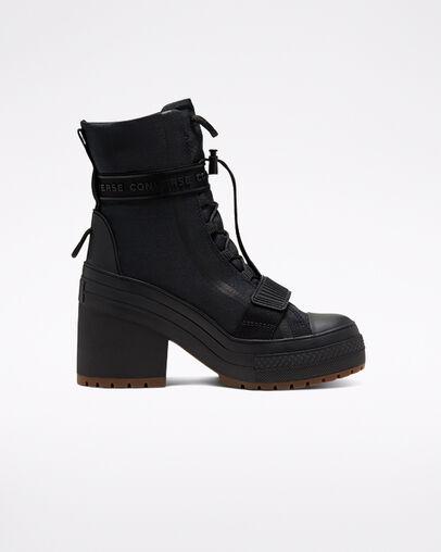 Black & White Platform Sneakers. Converse.c