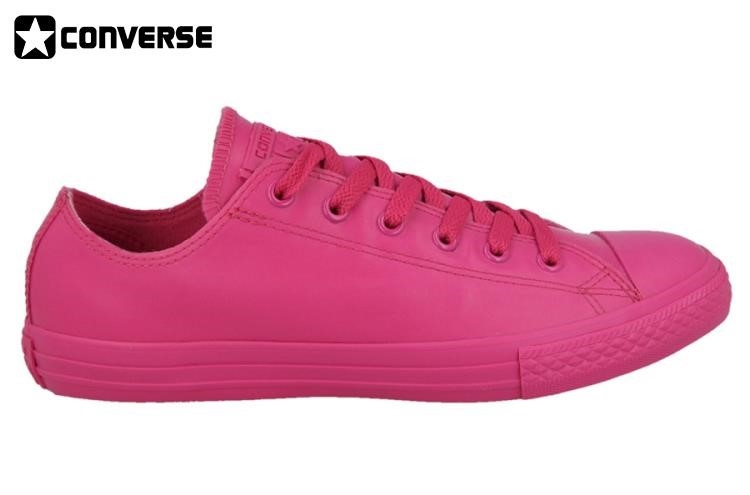 Converse Rubber Shoes For Women doublebarrelrecords.c