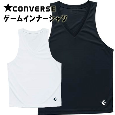 Rugbino: Converse basketball inner shirt tank top game inner shirt .