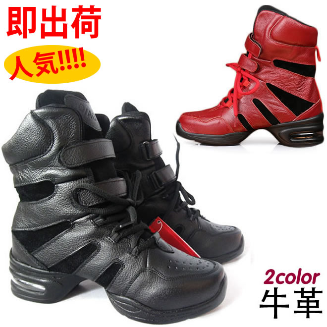 muchushop: Dance sneakers / dancing shoe / hip-hop / Lady's .