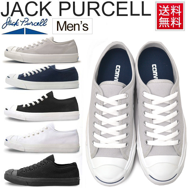 WORLD WIDE MARKET: Jack Pursel men sneakers /JACK PURCELL/ shoes .