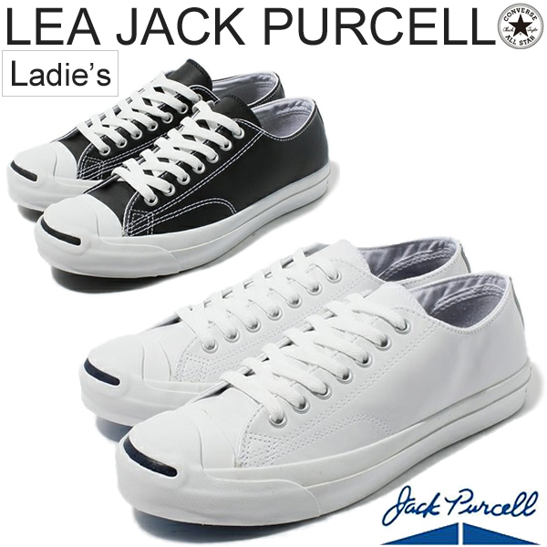 WORLD WIDE MARKET: Leather Jack Pursel Lady's sneakers leather .