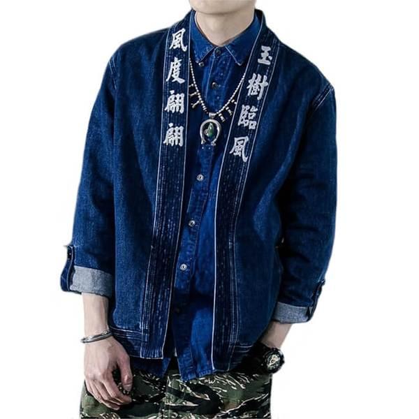 Hendukap Denim Kimono Jacket – Kidorim