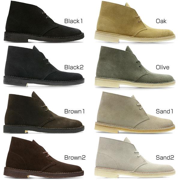 Vitaliser: 2E width kulaki Clarks men desert boots Desert Boot .