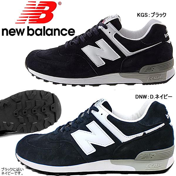 Select shop Lab of shoes: New Balance 576 New Balance M576 KGS .