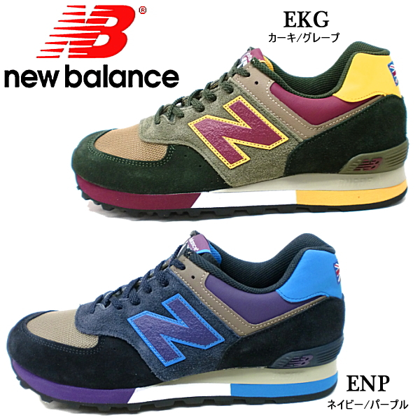 Reload of shoes: 576 New Balance sneakers men New Balance [M576 .