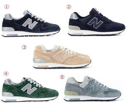 Shop New Balance 1400 Sneakers (M1400) by koichi11 | BUY