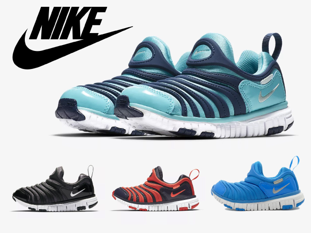 Face to Face: Nike Caterpillar children teenagers NIKE DYNAMO FREE .