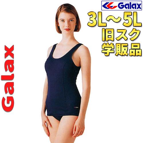 working: School swimsuit girl Galax 学販品 Galax old school .