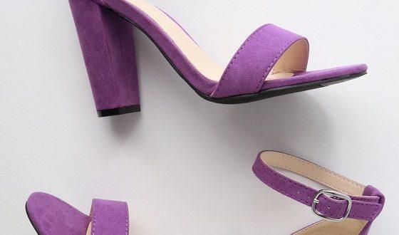 Cute Purple Heels - Ankle Strap Heels - Dress Sanda