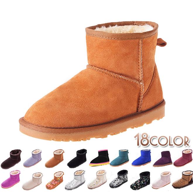 muchushop: Fashionable boots / shoes / winter shoes women's boots .