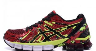 ASICS GEL KINSEI 4 MEN'S RUNNING SH