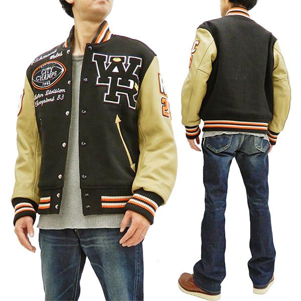 Pine-Avenue Clothes shop: Whitesville Letterman Jacket Men's .