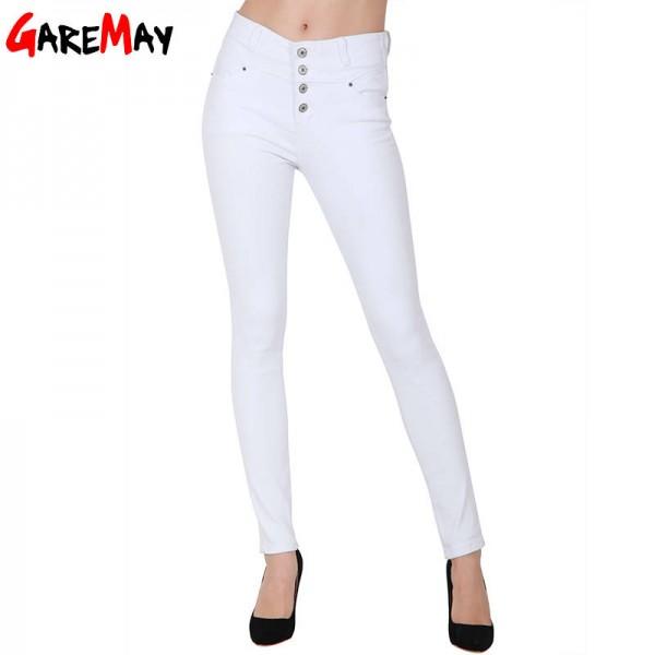 Women Jeans Korean White Denim Pants Skinny High Waist Thigh .